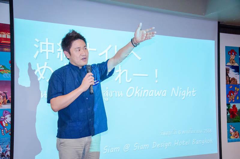 沖縄ナイト オープニングスピーチ