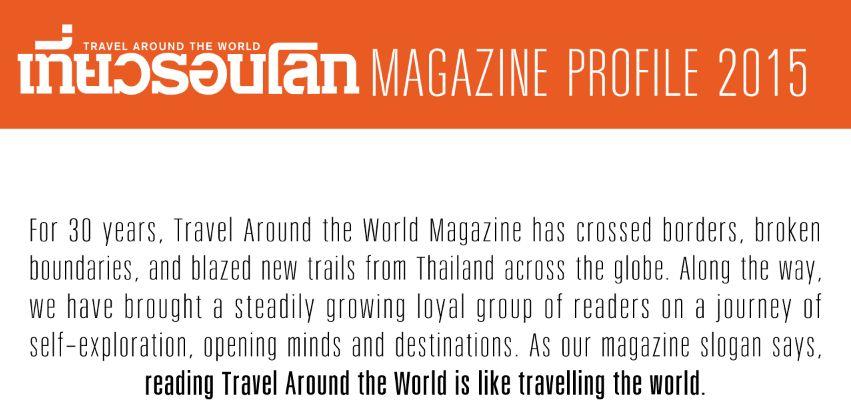 Travel_Travel